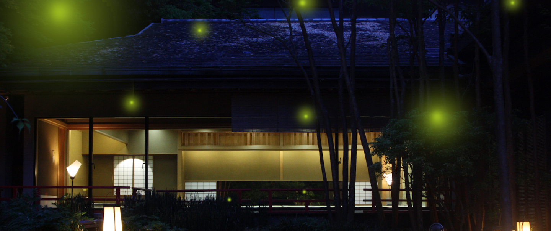 迎賓館と蛍